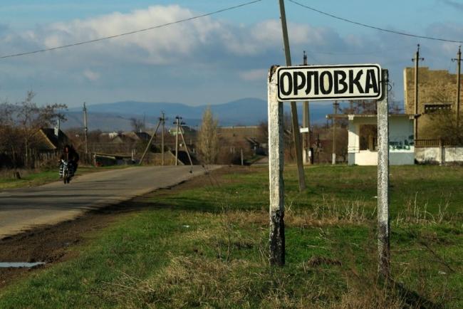 В селе Орловка Ренийского района открылась электронная библиотека