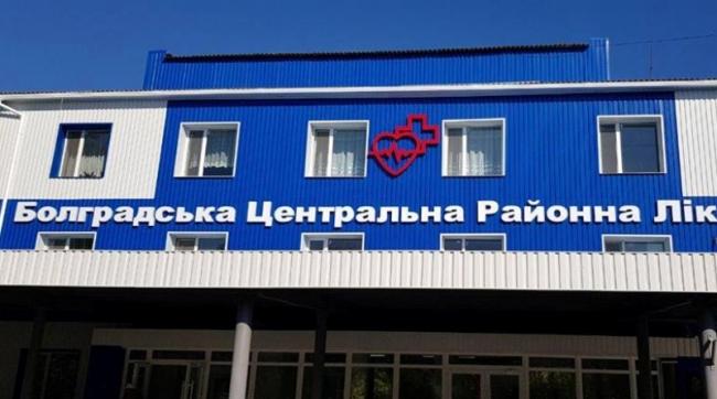 Врачей нет: в Болградской ЦРБ закрылось детское отделение