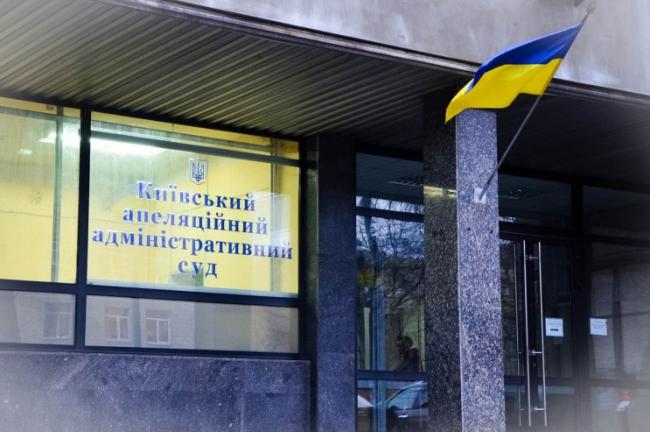 """Суд отменил """"несуществующее"""" постановление о повышении тарифов"""