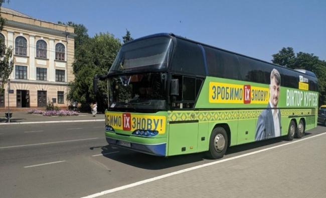 Куда идёт зелёный автобус?