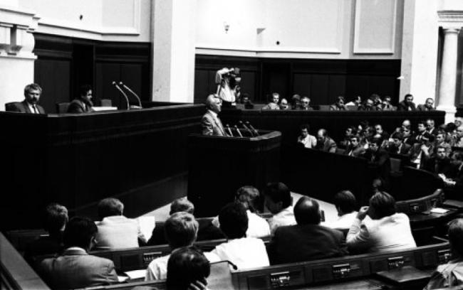 29 лет назад Верховная Рада УССР приняла Декларацию о государственном суверенитете Украины