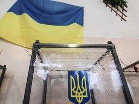 За размещение агитации жители Подольска и Измаила понесут ответственность