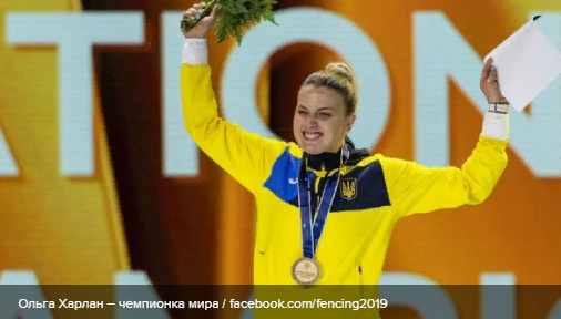Миг триумфа: как гимн Украины звучал в честь победы Харлан на чемпионате мира