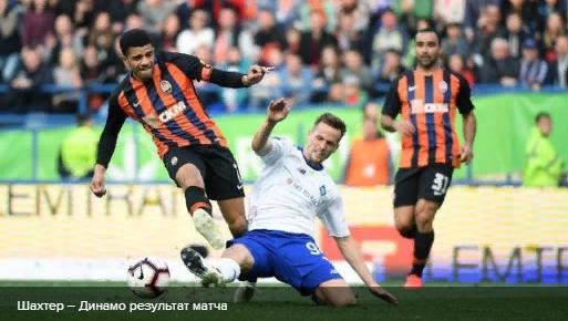 """""""Динамо"""" обыграло """"Шахтер"""" и выиграло Суперкубок Украины"""