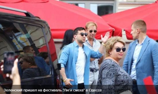 """Зеленский прилетел на фестиваль """"Лиги смеха"""" в Одессе"""