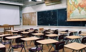 Какие нововведения ждут школьников в новом учебном году