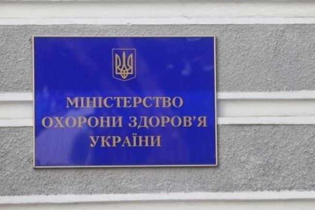 Украина может отказаться от стационарного лечения больных туберкулёзом