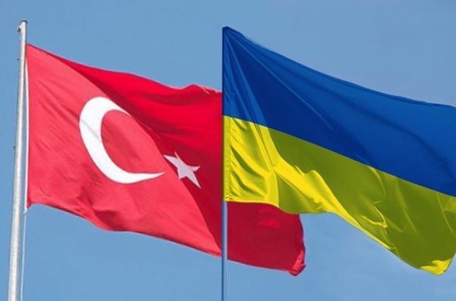 Украина и Турция подписали договор о развитии делового сотрудничества