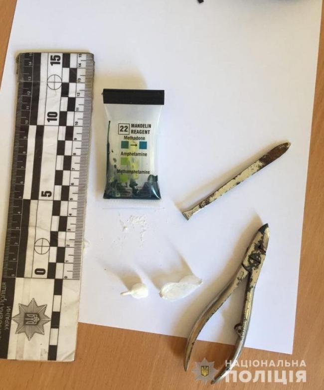 В Измаиле полицейские задержали сбытчицу наркотического зелья
