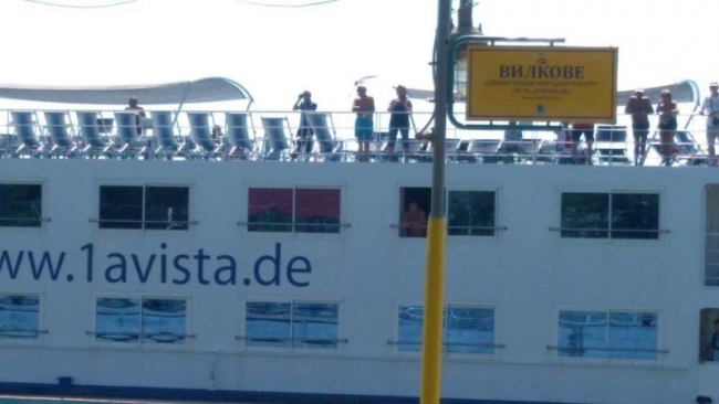 Очередное круизное судно посетило Вилково