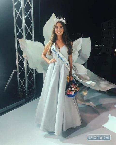 Сотрудница одесской мэрии стала Мисс Украина-Юг
