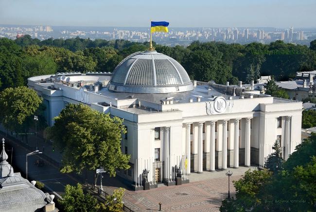 29 августа состоится торжественное заседание Верховной Рады Украины девятого созыва