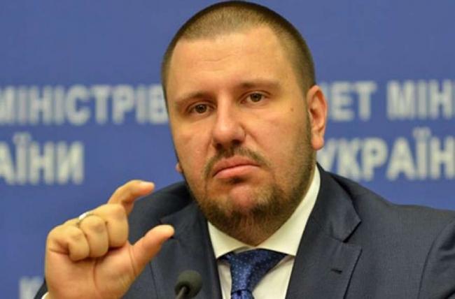 Суд заочно арестовал экс-министра доходов и сборов Клименко