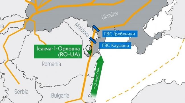Через Измаил пройдёт новый маршрут импорта газа из Румынии