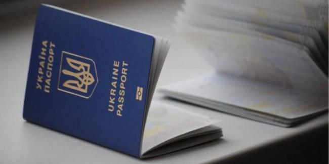В Украине начнёт действовать международный стандарт фото и подписи в паспорте