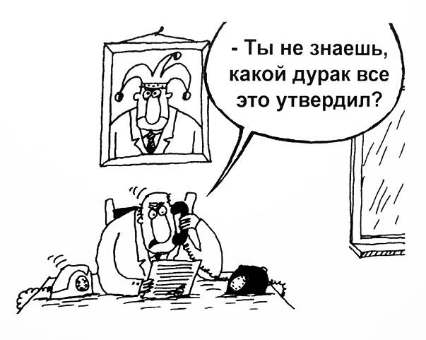 «Новая украинская школа»: огромные деньги «под фанеру»