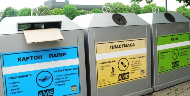 Ренийский горсовет одобрил разработку детального плана территории для мусороперерабатывающего завода