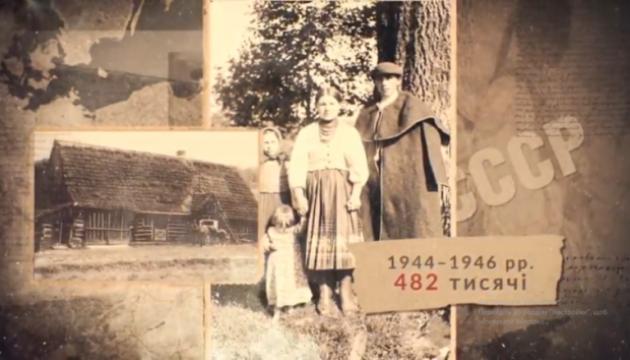 Сегодня - 75-я годовщина начала депортации украинцев в 1944-1951 годах