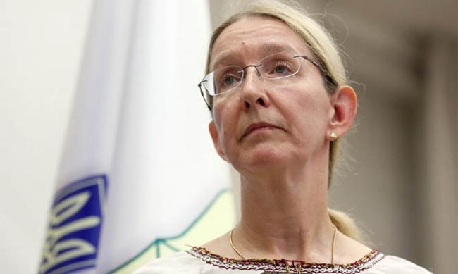 Супрун раскритиковала новую редакцию закона о публичных закупках