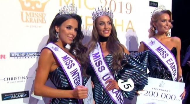 Мисс Украина 2019: телеверсия грандиозного конкурса красоты