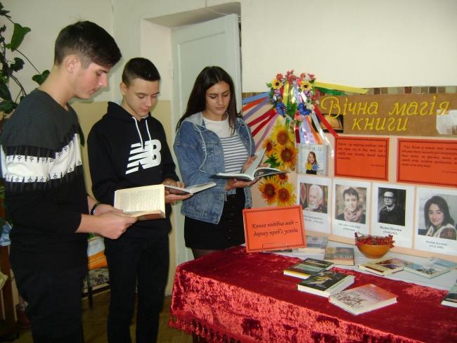 Книжкові хіти для молоді