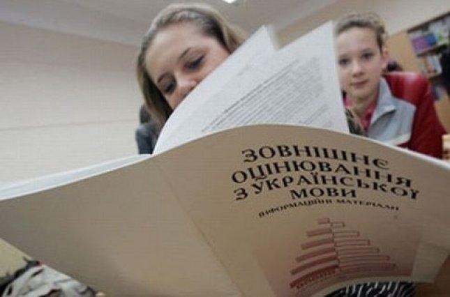 ВНО по украинскому языку не сдали более 20% болградских выпускников