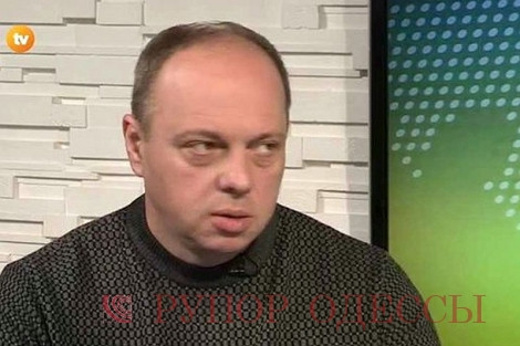 Один из владельцев одесского «Интерхима» назначен заместителем министра здравоохранения