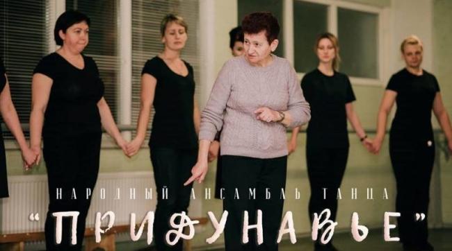 Пам'яті Фаїни Василівни Георгієвої