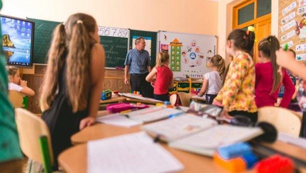 В Украине проведут эксперимент по этическому обучению