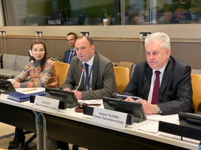 Украина вынесет на рассмотрение Генассамблеи ООН обновленный проект резолюции по Крыму, - МИД