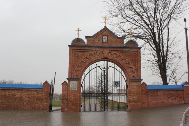 Монастырская арка разрушается