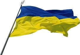 Украина первая из стран Восточной Европы стала наблюдателем в Постоянном комитете по кадастровым вопросам в ЕС