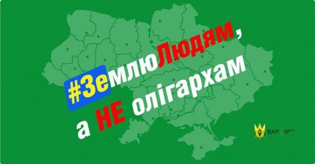 Украина оказалась заложником тайного заговора олигархата