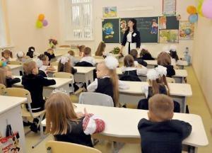 Из школьной программы сташеклассников исчезнут некоторые предметы - проект учебного плана МОН