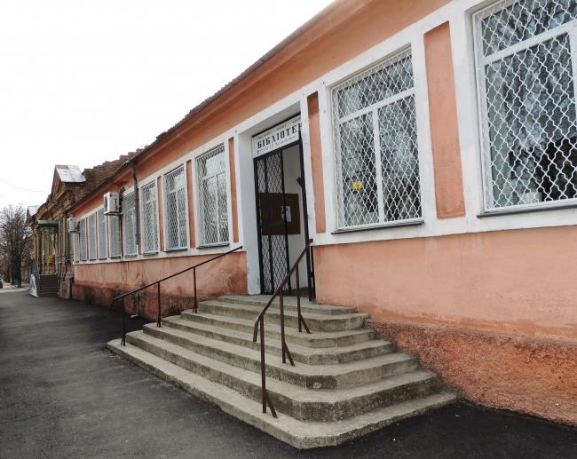 Европа поможет с ремонтом библиотеки им. И. Котляревского