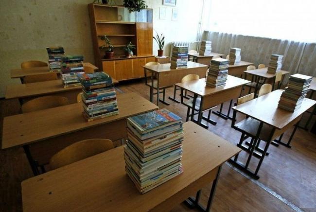 """В Украине запустили """"Институт развития образования"""", который будет проверять учебники"""