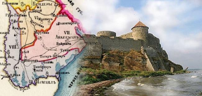 Памятники старины и археологические находки в Бессарабии