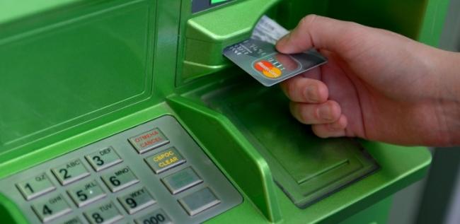 Мошенники придумали новую схему обмана с банковскими картами