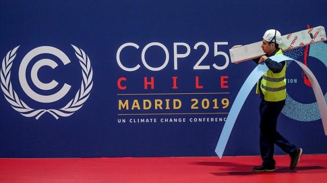 Мадрид готовится к COP25