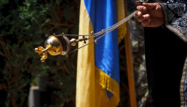 Синод ПЦУ ликвидировал УПЦ КП и назначил пожизненное содержание патриарху Филарету