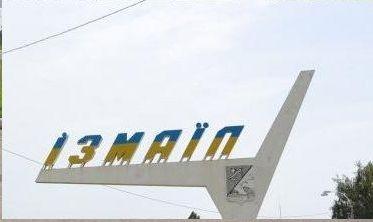 Измаил остаётся городом в своих нынешних границах