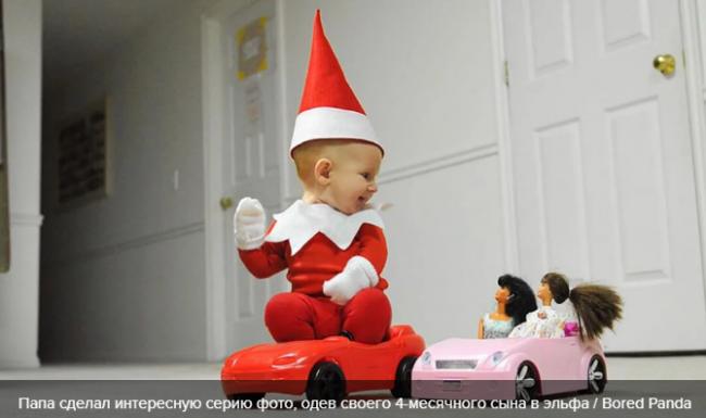 Папа сделал интересную серию фото, одев своего 4-месячного сына в эльфа: милые кадры