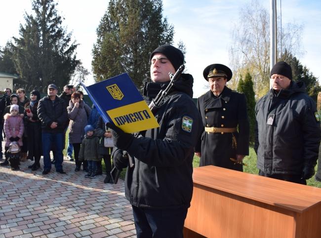 Присяга на верность Украине