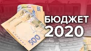 Подписан госбюджет на 2020 год: основные показатели