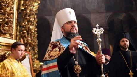 Епифаний объявил о юридическом прекращении существования УПЦ КП и УАПЦ