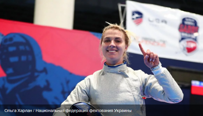 Украинская саблистка Ольга Харлан стала победительницей этапа Кубка мира в Солт-Лейк-Сити