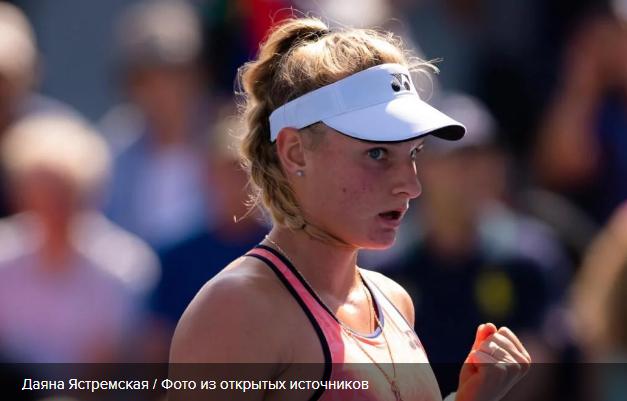 Даяна Ястремская признана лучшей теннисисткой 2019 года в Украине