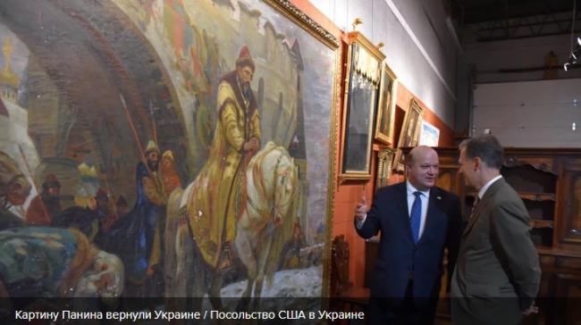 Украденную нацистами в Днепре бесценную картину вернули Украине: все детали
