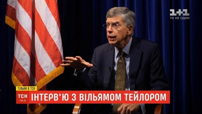 Тейлор рассказал, какое оружие Вашингтон предоставит Украине в 2020 году