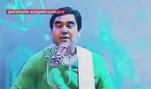 Президент Туркменистана Бердымухамедов стал диджеем: свой сет он сыграл для всей страны